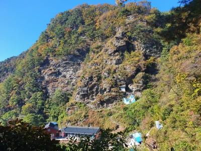 대전 식장산 가을 풍경