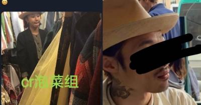 트와이스 채영 침화사 타투이스트 누드사진 열애 루머 나이