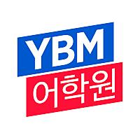YBM어학원님의 프로필 사진