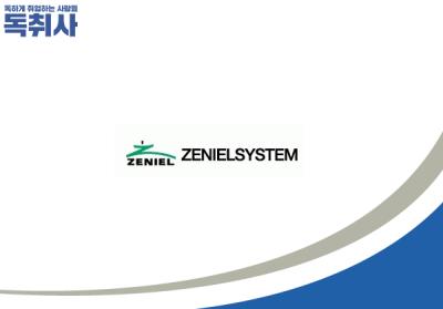 [제니엘시스템 채용] 2020년도 각 분야별 신입/경력 채용(~11/22) 합격 스펙은?