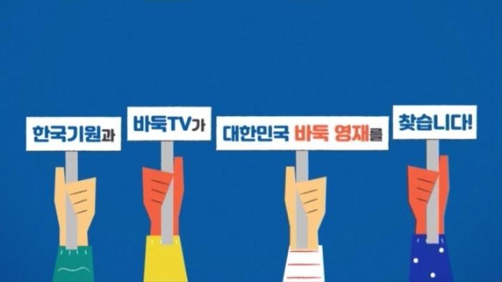영재찾아삼만리2.jpg