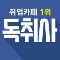 독취사 공식 포스트님의 프로필 사진