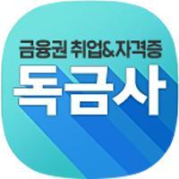 독금사 공식 포스트님의 프로필 사진