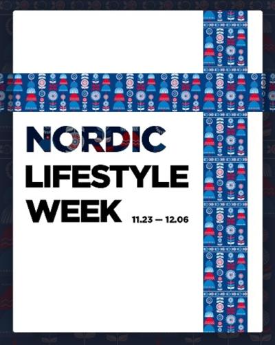 스웨덴 브랜드 총망라한 SSG닷컴 '노르딕 라이프스타일 위크'