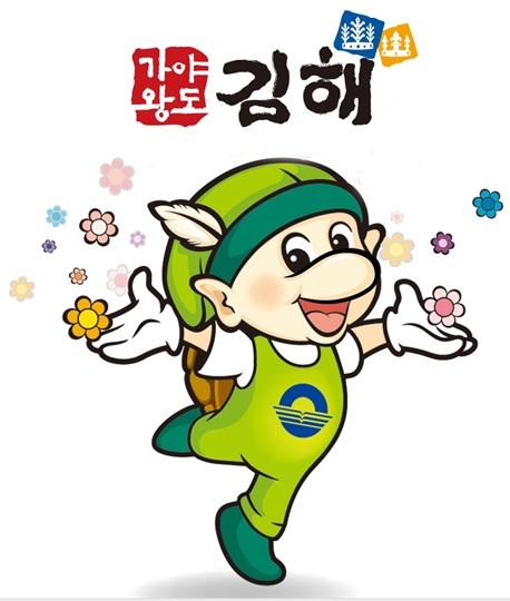 김해시, 2021년 노인일자리사업 참여자 모집