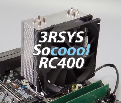 가성비 쿨러 3RSYS Socoool RC400 CPU 쿨러
