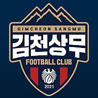 김천상무프로축구단님의 프로필 사진