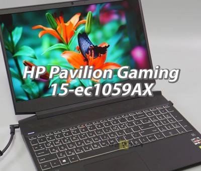 HP 파빌리온 라이젠 게이밍 노트북 15-ec1059AX (SSD 512GB)-사용기