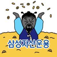삼성자산운용님의 프로필 사진