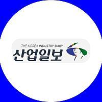 산업일보님의 프로필 사진