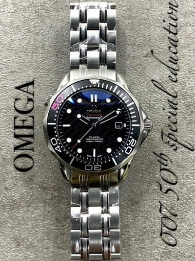 오메가 씨마스터 007 블랙 메탈 시계