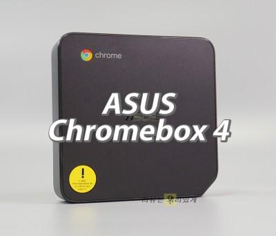 ASUS Chromebox 4 - G3053UN 미니 PC