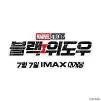 MarvelKorea님의 프로필 사진