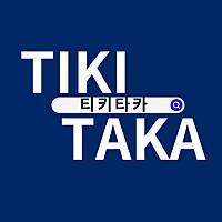 티키타카님의 프로필 사진