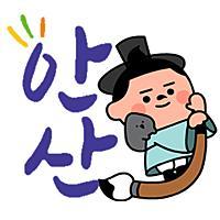 안산시청님의 프로필 사진