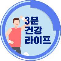 3M 헬스케어님의 프로필 사진