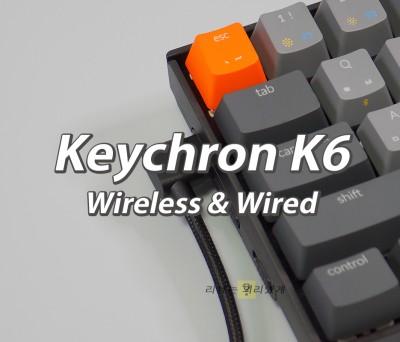 지티기어 키크론 K6 68키 화이트 LED 게이트론 적축