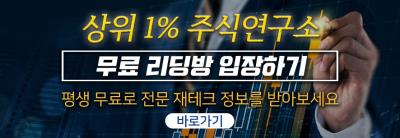 ■ 가덕도 신공항 건설 '가속도'…부·울·경 추진단 발족