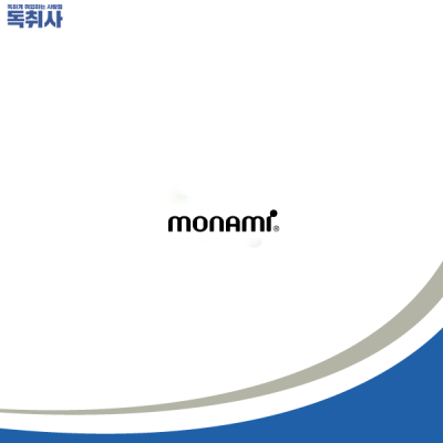 [대졸채용/모나미]경영기획팀 신입 및 경력사원 채용(~1/22) 자소서 첨삭받자 !