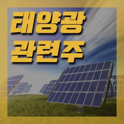 ■ 한화에너지 관련주 한화솔루션 ■ 유상증자 신주발행가액 공시