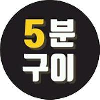 한승훈영어의비법님의 프로필 사진
