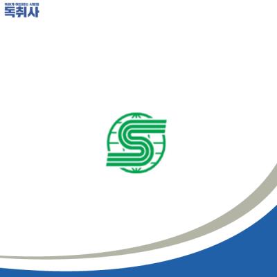 [신풍제약] 연구본부 의약바이오연구팀 신입/경력 채용(~2/1) 자소서 첨삭받자!
