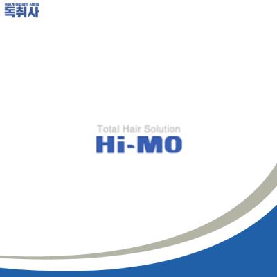 [하이모]온라인영업MD 담당자 신입/경력 채용(~2/3)자소서 첨삭받자!