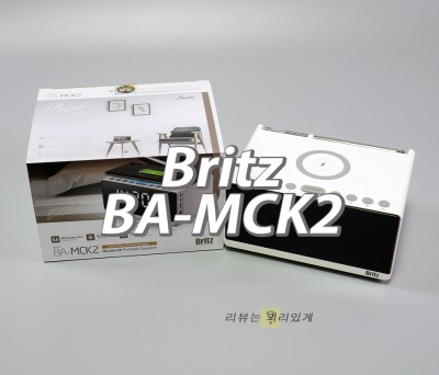 Britz 브리츠인터내셔널 BA-MCK2 블루투스 스피커