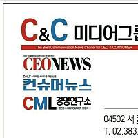 씨앤씨미디어그룹님의 프로필 사진
