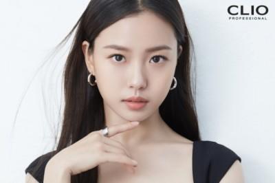 라이징 스타 '고민시', 화장품 모델 발탁