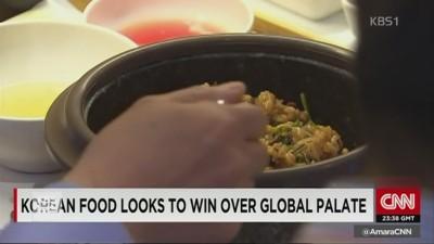 한국 건강식품의 수출이 급증하는 이유