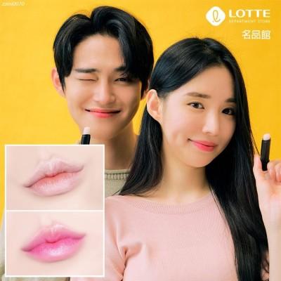 [특가제품] 콰티 컬러 커플 루미네어 틴티드 립밤 4g 롯데백화점 명품관 입점제품 25,000 원♫ ~