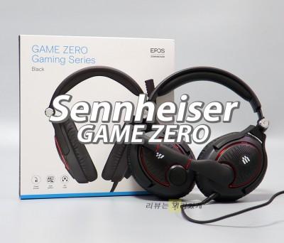 EPOS 젠하이저 GAME ZERO 게이밍 헤드셋
