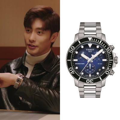 결혼작사 이혼작곡 성훈 티쏘(TISSOT) 시계 패션