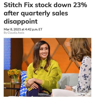 빅데이터 의류기업 '스티치 픽스(STITCH FIX)', 분기 매출 실망으로 23%주가하락
