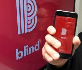 익명성 앱 '블라인드' 지속적으로 성장