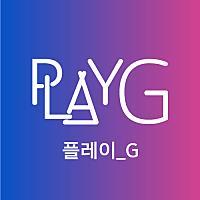 PlayG님의 프로필 사진