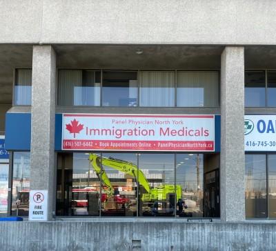 주말 오픈 캐나다 토론토 노스욕 비자 & 영주권 갱신 건강검진 병원 !