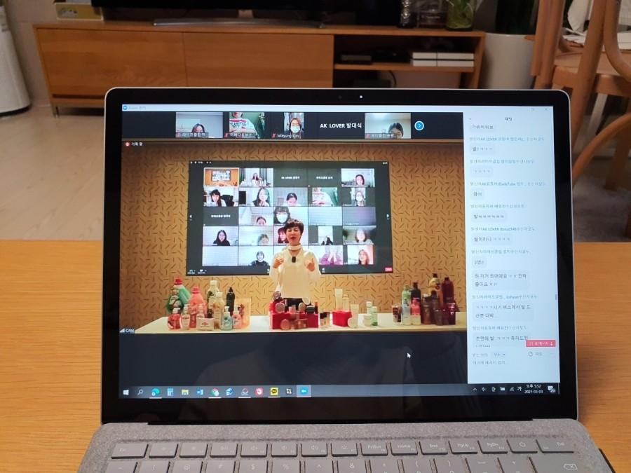 AK LOVER 라이프클럽 온라인 발대식에 참여했어요. 블로그서포터즈 추천!