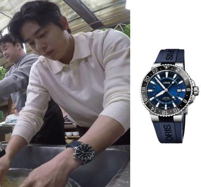 맛남의 광장 67회 출연한 김동준 시계는 오리스(ORIS) 아퀴스 GMT 데이트!
