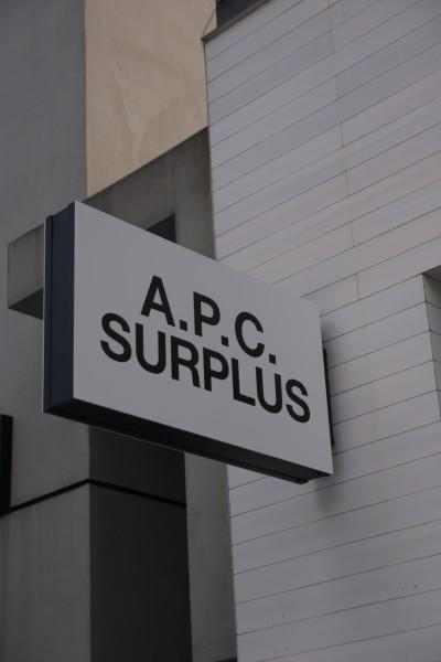 압구정 로데오 아페쎄(A.P.C) 서플러스 매장