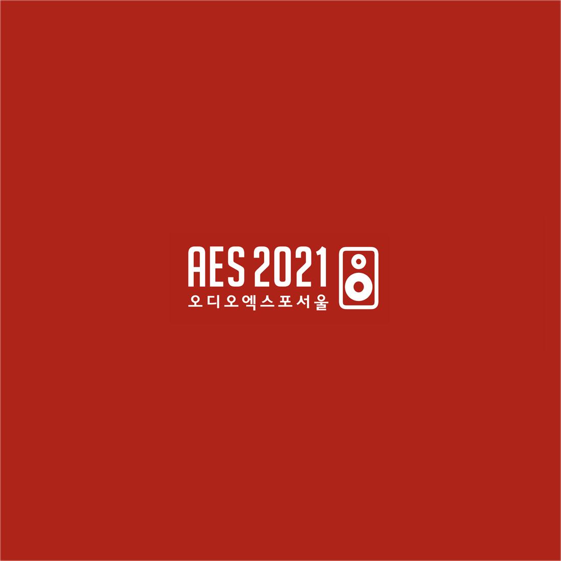 [일반] 뮤직러버를 위한 대한민국 대표 오디오축제, 오디오엑스포서울 2021이 개최